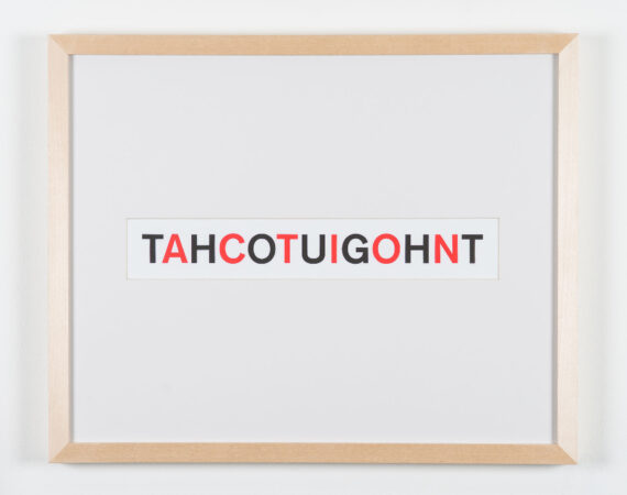 Tomaz Kramberger - Thought-Action - Screen Print
